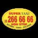 Super Taxi Sosnowiec by Infonet Roman Ganski