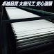 專業LED品牌代理商 by PCSTORE(1)