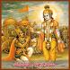 Bhagavad Gita Telugu by Venkool Mobile Apps