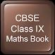 CBSE Class IX Maths Book by TELU APPS