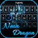 Neon Dragon Theme&Emoji Keyboard