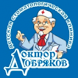Доктор Добряков by Apps2Ads