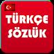 Türkçe Sözlük by Tuncagson Apps
