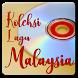 Lagu Malaysia - Kumpulan lagu Melayu Terbaik 2017 by dikadev