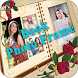 Book Photo Frame