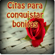 Citas para conquistar bonitas by Entertainment LTD Apps