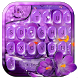 Purple Flower Keyboard Theme