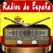 Radios de España by lyontechapps