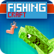 Fishing Craft by Music for You