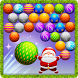 Bubble Shooter Christmas by Bubble Shooter Free Games 2015