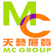 MC Group- LED Exhibition 展覧 by Tree Apps Ltd