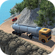 Oil Tanker Off Road Truck Sim - Hill Climb Driving
