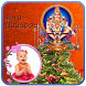 Lord Ayyappa Photo Frames by Vision Master