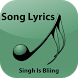 Hindi Lyrics of Singh Is Bling by ENTERTAINMENT APPS