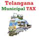 Telangana Municipal Tax Online by 3s App Garage