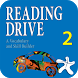 Reading Drive 2 by Compass Publishing