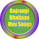 Songs for Bajrangi Bhaijaan by wallpaper live