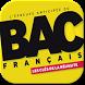 دروس الفرنسية: أولى باكالوريا by koukous