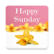 Happy Sunday SMS And Images by NirmCorp
