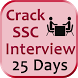 SSC Interview in 25 days by minixam
