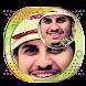 هزاع البلوشي - القران الكريم بدون نت by Kapro App