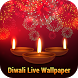 Diwali Live Wallpaper by KBK INFOSOFT