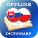 Slovak-Czech Dictionary by AllDict