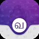 Tamil Keyboard - Tamil Translator - Tamil News