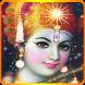 BHAGAVAD GITA ENGLISH by Applogix