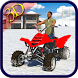 Quad Bike Simulator 3d by Fun Splash Studios