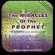 Prophet Muhammad Miracles