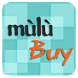 Mulubuy Macau (澳門網上商城) by MuluApps.com