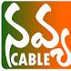 Navya Cable