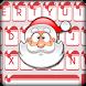 Christmas RedCap Keyboard by Emoji Fun World