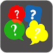 My Guess by Abdullah Rehman