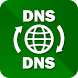 Fast DNS changer: without root by Tarkin Studios SL
