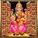 Lakshmi Devi Temple Doors Lock by APPz Trends