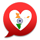 Indian Messenger Pro - Chat And Free Calls by VR Studio - India