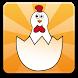 Piccolino - Egg Catcher by Tetra Egg