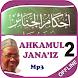 Ahkamul Jana'iz Part 2-Sheikh Jafar by ZaidHBB