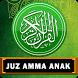 Juz Amma Anak MP3 & Terjemahan by Edufans Studio