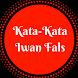 Kata-Kata Iwan Fals by Empatdroid