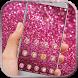 Glitter Cerise Shimmer by alicejia2017