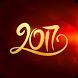 أفضل رسائل راس السنة 2017 by ProJeeApps