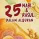 Kisah 25 Nabi & Rasul Lengkap by Alunna Bhaskara