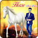 Horse Photo Editor | my photo with horse by Photo Video Desk