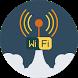 تعزيز وتقوية إشارة PRANK WIFI
