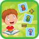 Math Games - Brain Training by BHMEDIA