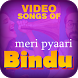Videos of Meri Pyaari Bindu by Bollywood Dhamaal