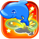 Kids Puzzle : Animals by Games from yovogames for your family!